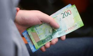 Реальные доходы жителей России снизились в 2019 году на 2,3% - Счетная палата