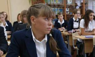 Учительница, унижавшая школьницу из-за порванной кофты, уволилась