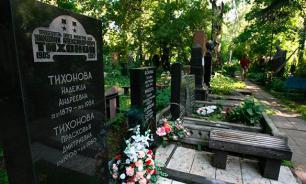 На московских кладбищах появится поминальный Wi-Fi