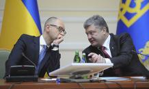 """""""Порошенко и Яценюку грозит физическое уничтожение"""""""