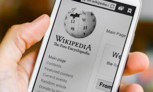 """Власти задумались о создании российского аналога """"Википедии"""""""