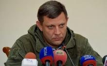 Украина обвиняет российские спецслужбы в убийстве Захарченко