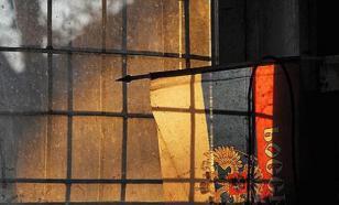 ВЦИОМ: 50% россиян не знают порядка цветов государственного флага РФ