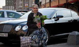 Почему Россия сползает в нищету?
