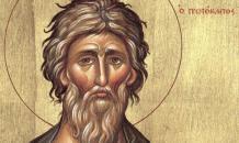 Апостол Андрей: первый креститель Руси