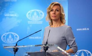 МИД России прокомментировал ухудшение состояния Скрипаля