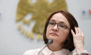 Банк России может создать собственную криптовалюту - Набиуллина