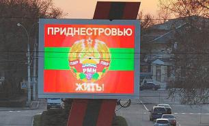 К чему приведет вывод миротворцев из Приднестровья — ЭКСПЕРТЫ