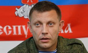 Дарья Митина об Александре Захарченко и героях Донбасса