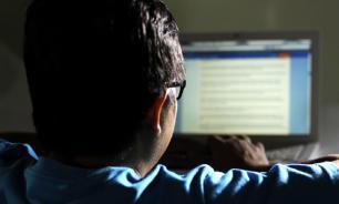 Двух украинцев обвиняют в краже персональных данных пользователей Facebook