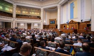 Несанкционированная прослушка депутатов Рады может стать законной