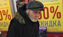 Почему пенсионная реформа - это дефолт власти перед обществом