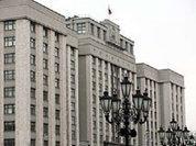Миронов, идущий в Госдуму: работа депутата для меня вторична