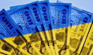 Экспорт Украины не вырвется из черной дыры