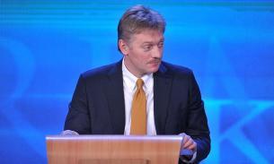 Песков опроверг сообщение Bloomberg о сохранении Путиным власти после 2024 года