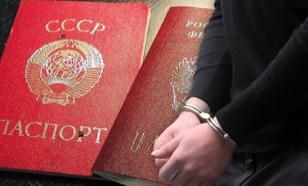 Владивосток: Братья не стали платить по кредитам, ссылаясь на гражданство СССР