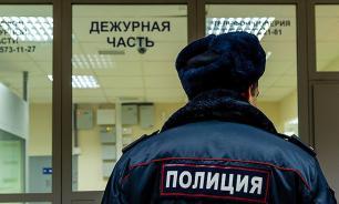 Следователи установили участников драки в Подмосковье, в которой был убит спецназовец