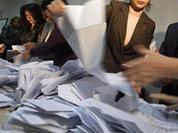 Доклад наблюдателей или отчет перед работодателями?