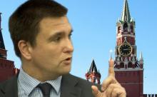 Климкин посоветовал России подготовиться к ракетным ударам