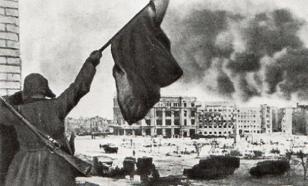 Сталинградский синдром не забыт