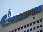 """""""Газпром"""" попробует науку на вкус"""
