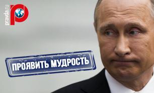 «Проявить мудрость»: Путин призвал не размениваться на распри и склоки