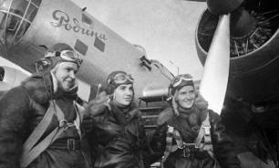 ВВС РФ и девушки: начало?