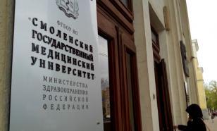 В Смоленском государственном медуниверситете разразился международный скандал
