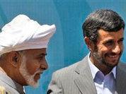 """Оман - """"троянский конь"""" Ирана"""