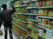 В супермаркетах и обманщики - супер