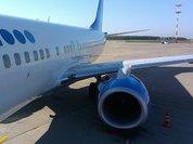 С сегодняшнего дня авиасообщение между Украиной и Россией официально прекращено