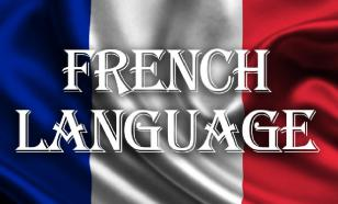 Макрон решил изменить главный язык Европы