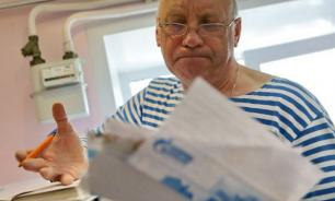 Глава ФАС: россияне переплачивают за ряд коммунальных платежей почти вдвое