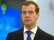 Медведев предложил кандидатов на посты губернаторов двух регионов