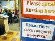 Путин призвал не увлекаться заимствованием иностранных слов