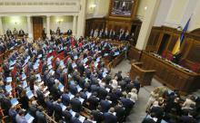 """Закон с двойным дном: как Киев """"убил"""" Минские соглашения"""