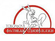 Россия  чествует великого сибирского литератора