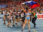 Чемпионат мира - праздник вопреки