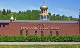 У православного храма в Швеции взорвалась бомба