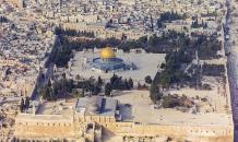 Жизнь таки заставила: Израиль идет навстречу арабам