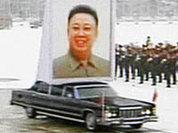 Жизнь Ким Чен Ира - за завесой тайны