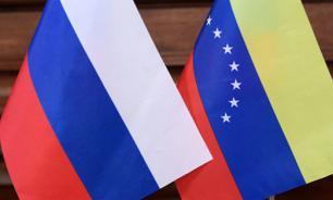 Сергей Лавров встретится с коллегой из Венесуэлы в Москве 5 мая