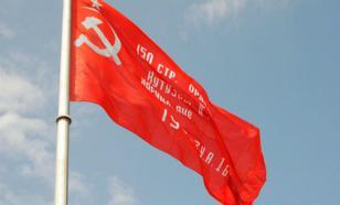 Националисты в Запорожье напали на пожилого человека с флагом Победы