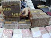 Смета проекта МФЦ обрастает миллиардами