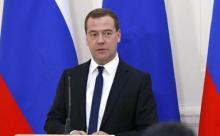 Госдума утвердила главу нового правительства России