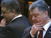 Новая конституция превращает президента Украины в диктатора и наместника Бога