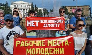 КПРФ: на протест против пенсионной реформы в Москве пришли 100 тыс. человек