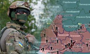 Украинское ТВ выдумало секретную карту вторжения России