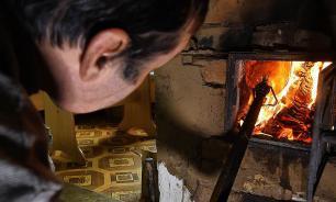 """""""Нафтогаз"""" заявил об угрозе срыва отопительного сезона на Украине"""