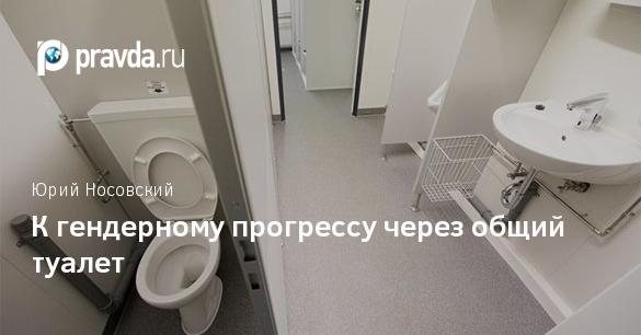 hozyayka-trahaet-lesbi-rossiya-v-tualete-domohozyayke